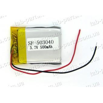 Батарея (аккумулятор) для видео регистратора, BlueTooth гарнитуры 500мАч , Li-Pol 3.7В, 40*30*5 мм