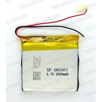 Батарея (аккумулятор) для планшета 2000мАч , Li-Pol 3.7В, 51*50*6 мм