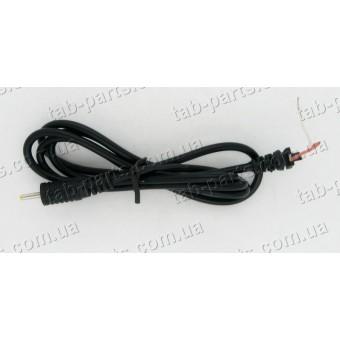 Шнур для зарядного устройства 2.5mm