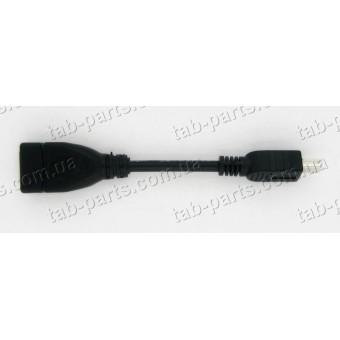 Кабель для планшета OTG mini USB