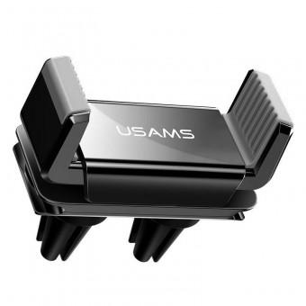Автодержатель для телефона универсальный Usams 360° антискользящий черный (US-ZJ045-BL)