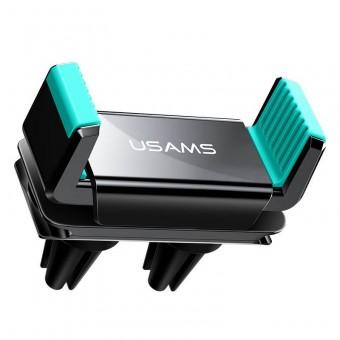 Автодержатель для телефона универсальный Usams антискользящий черно зеленый (US-ZJ045-BL-GN)